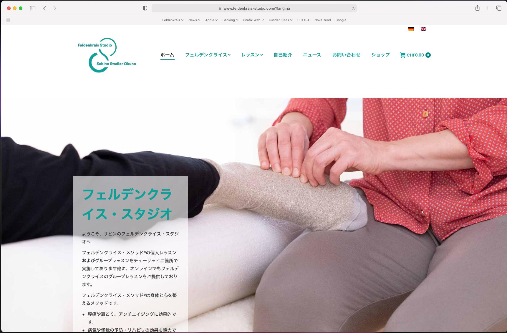 Dreisprachige Website, Deutsch, Englisch, Japanisch,  Feldenkrais Studio Sabine Stadler Zürich